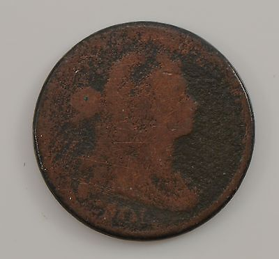Draped Bust Large Cent *G64