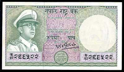 NEPAL - 5  RUPEES ND (1972)  - P 17  Uncirculated