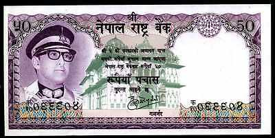 NEPAL - 50  RUPEES ND (1974)  - P 25  Uncirculated