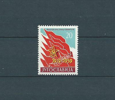 Yougoslavie - 1959 Yt 781 - Timbre Neuf** Mnh Luxe