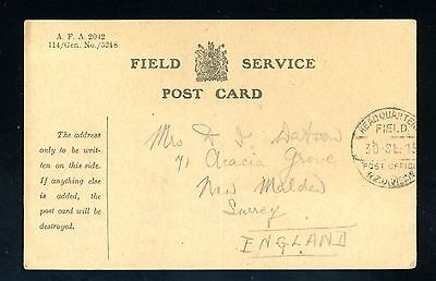 Aegean Islands/Mudros Postcard from HQ FPO New Zealand Div. Military   (F036)