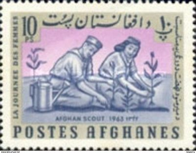 0132 Afghanistan 1964 Women's Day 5 values MNH stamps