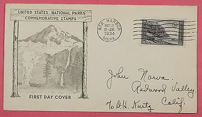 1934 #746 Acadia National Park 7C Fdc Beverly Hills Cachet Bar Harbor Me Cover