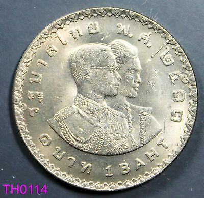 THAILAND BAHT 1970 Y91 6th Asian Games Uncirculated FREE SHIPPING