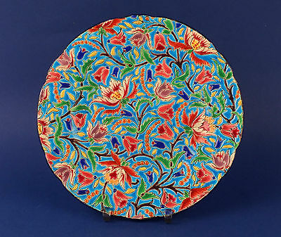 Nice Art Deco French Emaux de Longwy Pottery Floral Enamel Plate Dish