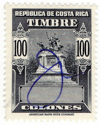 (I.B) Costa Rica Revenue : Duty Stamp 100C