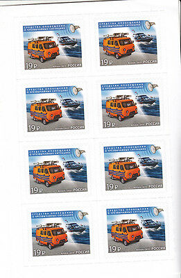 Emergency Services- Russia-2015 -sheetlet of 8 MNH