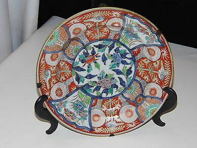 Assiette Creuse Porcelaine De Chine 18 Eme Epoque Kangxi 1662/1722 Splendide Tbe
