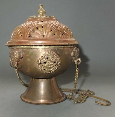 Copper and Brass Incense Burner Nepal