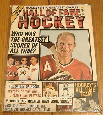 hall of fame hockey collectors edition  hull  cover