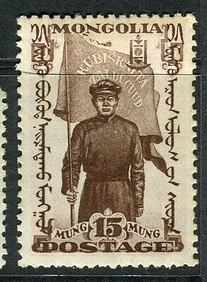 MONGOLIA;  1932 early pictorial issue fine Mint hinged 15m. value