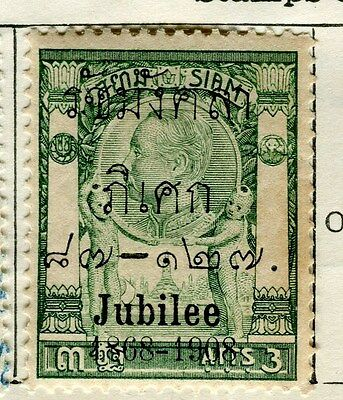 THAILAND;  1907-8 early Jubilee Optd. issue fine used 3a. value