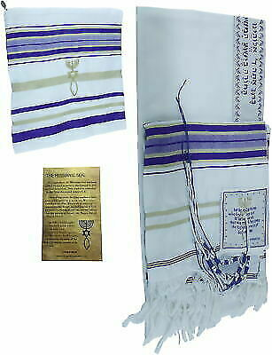 Purple New Covenant Prayer Shawl Tallit English/Hebrew with Matching Case 72x22""