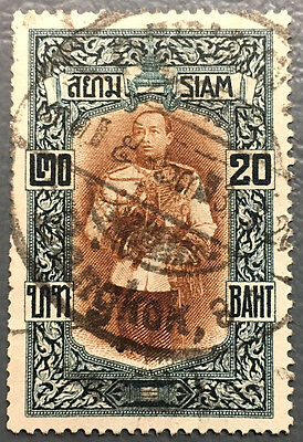 THAILAND   156  Very  Nice  Used  Issue   UC