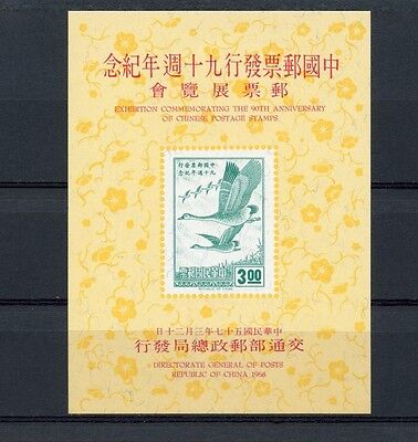 "Republic of China 1968 Scott # 1567  ""Flying Geese"" Souvenir Sheet"