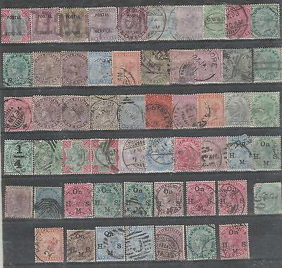 India Qv Used Odds Mixed Condition