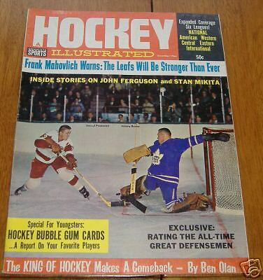 hockey illustrated dec1964 bower /pronovost  cover