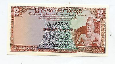 Central Bank Of Ceylon 2 Rupees Unc  Banknote  1974