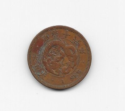 JAPAN  1 SEN 1883   Alte münze