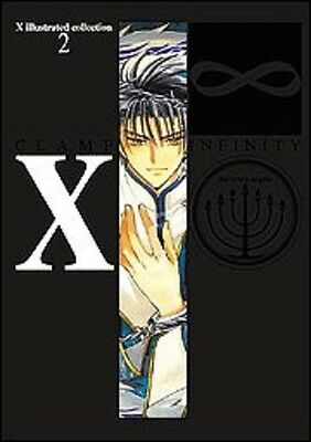 X illustrated collection 2 X [INFINITY] CLAMP Japanese art book w/o Obi