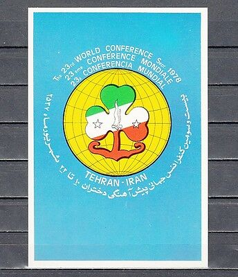 + Persia, 1978 issue. 23rd World Scout Conference Post Card..