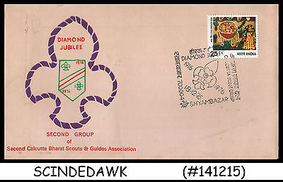 INDIA - 1976 DIAMOND JUBILEE 2nd CALCUTTA BHARAT SCOUTS & GUIDES ASSOC. SPECIAL