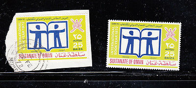 Oman - 1972-Book Year  MH and fine used on piece, sg £36+