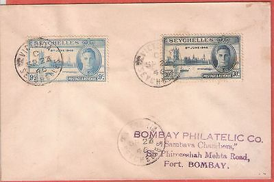1946 Seychelles 2V Stamps Postage & Revenue Cover # 2400