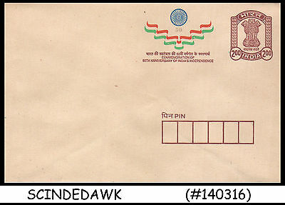 INDIA - 2r 50th ANNIVERSARY OF INDIA'S INDEPENDENCE - ENVELOPE - MINT
