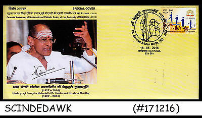 INDIA - 2014 Dr Nedunuri Krishna Murthy SPECIAL COVER with Special CANCL.