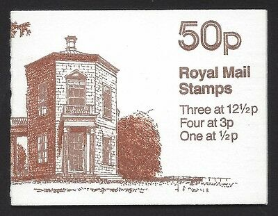 Great Britain 198 50p Temple of the Winds booklet SG# FB20A NH