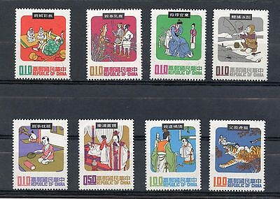 "Republic of China 1970 Scott # 1666-1673  ""Chinese Fairy Tales"""