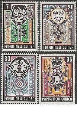 Papua New Guinea 1977 FOLKLORE (4) Unhinged Mint SG 342-5