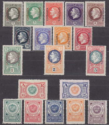 Montenegro - 1916 Complete Exil Issue Gaeta- **mnh** - Search