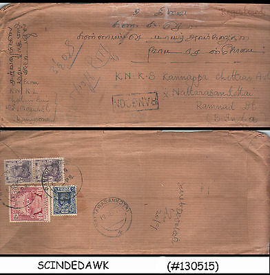 Burma - 1948 Registered Envelope To South India With Kgvi Stamps
