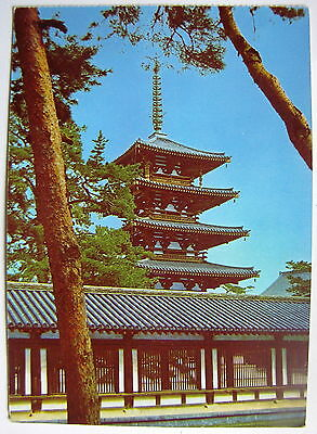 Five Storied Pagoda Of Horyu-Ji Temple The World's Oldest Wooden Building P.card