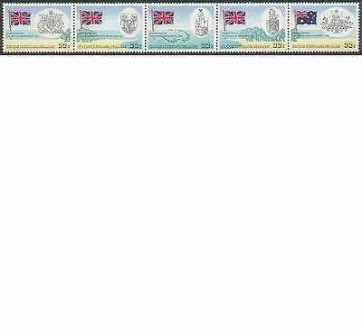 Cocos Islands 1980 25th ANNIVERSARY Strip 5,Unhinged Mint SG 53-7