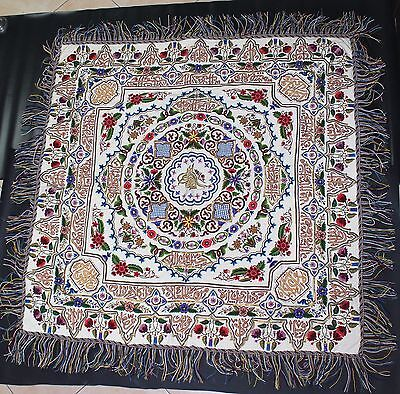 ANTIQUE OTTOMAN TURKISH EMBROIDERY SILK & GOLD THREAD WALL HANGING THUGRA 19c
