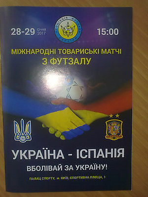 Programme Ukraine - Spain 2017 friendly from Kiev FUTSAL (free post)