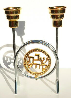 Shabbat Candlesticks Silver Tone Metal Candle Holders, Shabbos Kiddush, Judaica