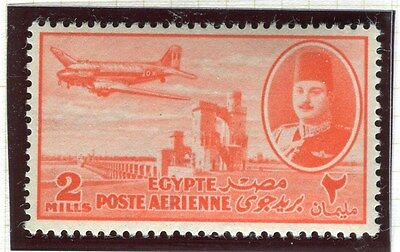 EGYPT;  1947 early AIRMAIL issue fine MINT MNH Unmounted 2m. value