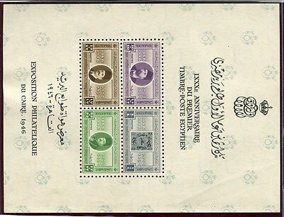 EGYPT;  1946 early Philatelic Exhibition S.SHEET fine Mint MLH perf item