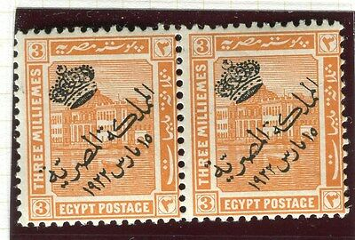 EGYPT;  1922 Proclamation of Monarchy issue fine Mint hinged 3m. Pair