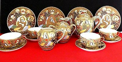 Antique Handpainted,Gilded,Moriage,Satsuma Japanese Tea Set.Hmarked TAKITO 1925