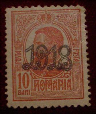 Scarce Authentic Romanian Wwi Stamp Counter Stamped 1918 10 Bani Nice Condition