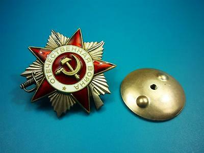 Original Soviet Russian Silver Order of Patriotic War II class ~ 4725607 ~ ~