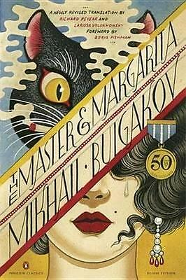 NEW The Master and Margarita By Mikhail Bulgakov Paperback Free Shipping