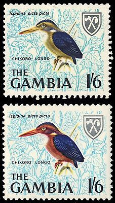 "GAMBIA 223i (SG241i) - Pygmy Kingfisher ""Red and Brown Omitted"" (pf76237) R $225"