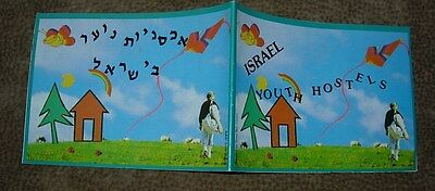 Israel Youth Hostel Vintage Brochure & Map - New - Very Rare