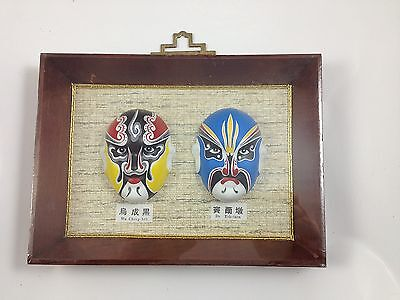 Framed Set Of 2 Miniature Chinese Opera Mask Face Painting Reproductions